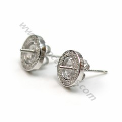Round ear stud rhodié silver 925 and zirconium 10mm small dish 4mm x 2pcs
